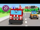 The Rescue Truck Needs Help and Other 3D Car Cartoons