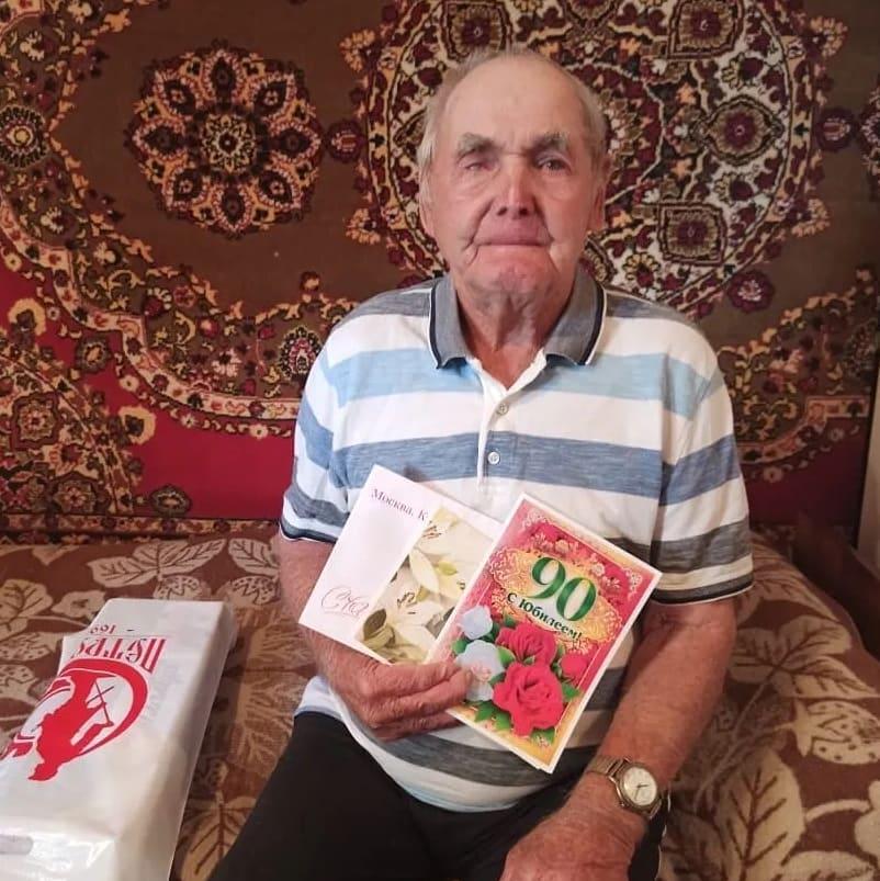 Сегодня, 11 октября, поздравления с 90-летием принимает петровчанин Николай Алексеевич МЕРКУЛОВ