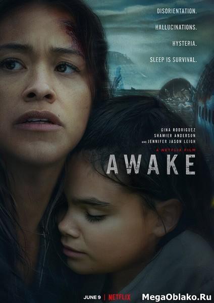 Неспящие / Awake (2021/WEB-DL/WEB-DLRip)
