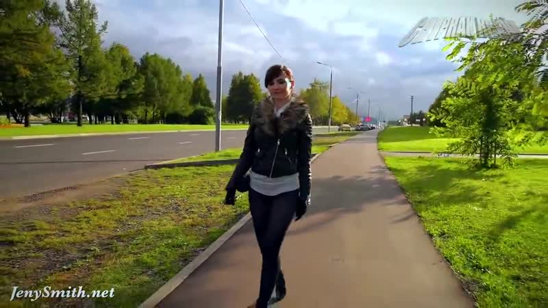 Jeny Smith прогуливается