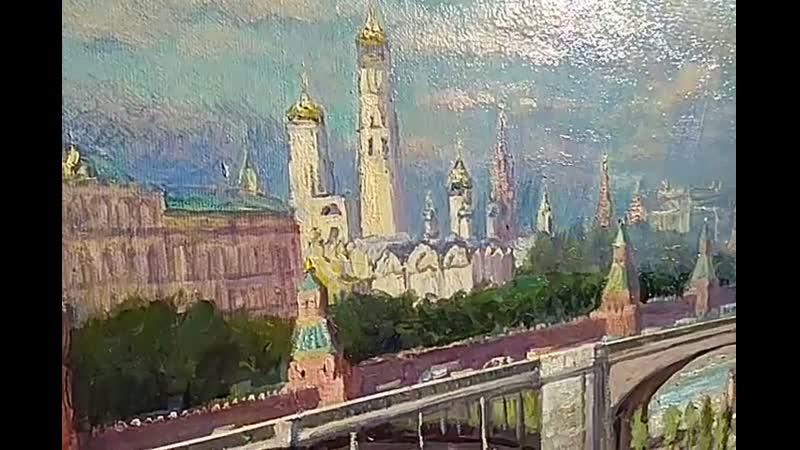 360 Вид с Патриаршего моста на Кремль 60х110 х м 2020