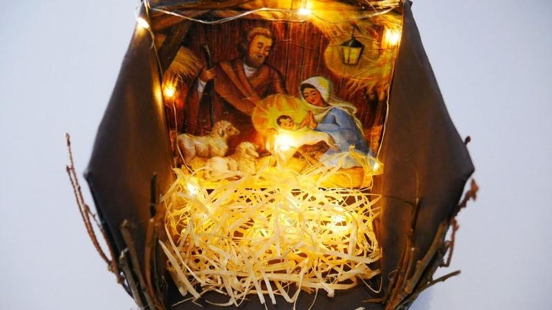 Рождественский вертеп своими руками Как украсить дом на Рождество