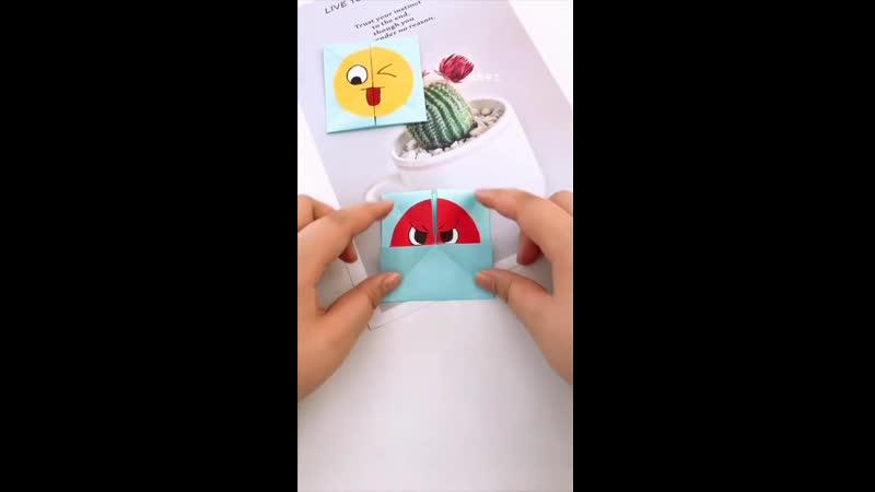 креативная открытка