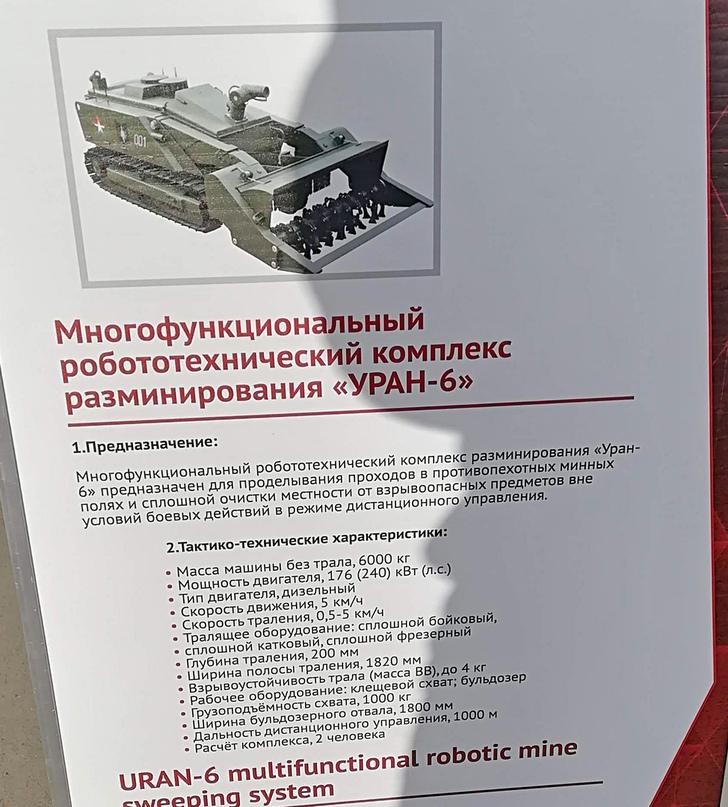 """МЕЖДУНАРОДНЫЙ ФОРУМ """"АРМИЯ-2020», изображение №43"""