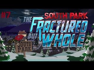 South Park: The Fractured But Whole Platinum Walkthrough #7