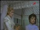 Тереса Веласкес в фильме Дикое сердце. (Мелодрама,приключения,Мексика,1968)