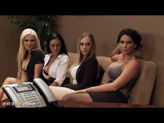 Kagney Linn Karter, Phoenix Marie, Angelina Valentine - Big Tits At Work - Office 4-Play III, Anal Lesbians Pornstar Порно Анал