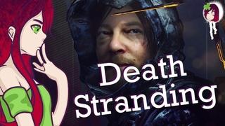 СМОТР ИГРЫ DEATH STRANDING (СТРИМ)