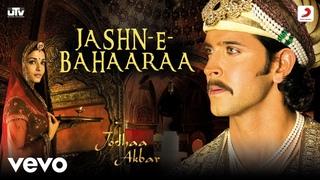 Jashn-E-Bahaaraa - Jodhaa Akbar  Hrithik Roshan Aishwarya Rai Javed Akhtar