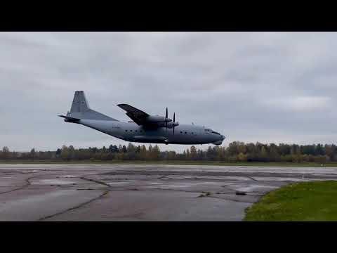 На предельно малой высоте пилоты Ан 12 и Ан 26 выполнили полеты в сложных метеоусловиях под Тверью