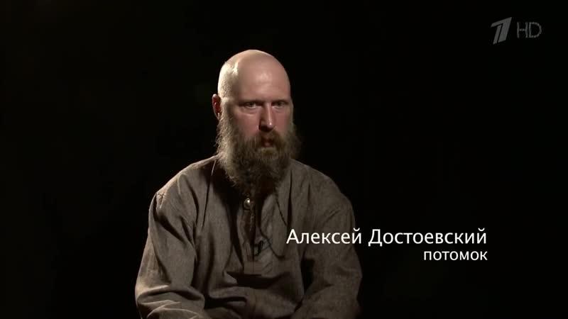Фёдор Достоевский Между адом и раем