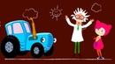 СИНИЙ ТРАКТОР и КУКУТИКИ 🎓 С Днем знаний! - Песенки про школу, осень, времена года - Суперсборник