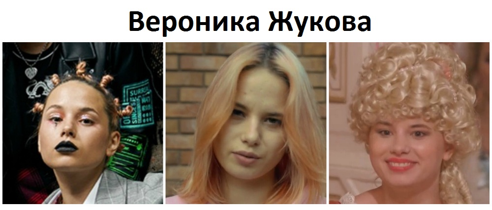 Вероника Жукова из шоу Пацанки 5 сезон Пятница фото, видео, инстаграм