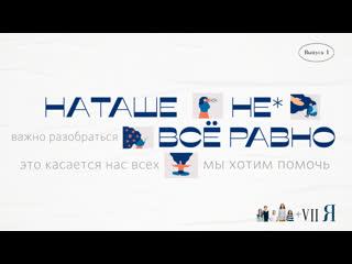 15 детей из двух многодетных семей Новосибирска нуждаются в помощи / Наташе не всё равно#1