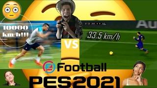 Кто быстрее?!!!! Месси или Роналду в Efootball PES 2021??!!! Who Faster? Messi or Ronaldo?!