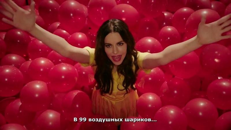 12 Обезьян Jennifer Goines 99 Luftballons LostFilm