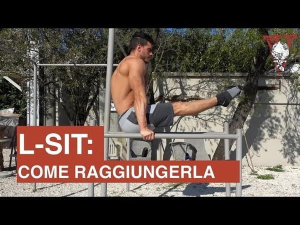 L-Sit: come imparare a farla