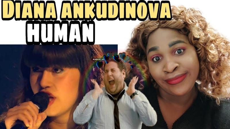 Reacting to Diana Ankudinova Human Диана анкудинова VOCALIST REACTION Дианаанкудинова