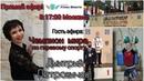 28 Ноября. Запуск Акции Заработок в интернете! Доходы от 1000$ в месяц! Начало в 1710 Москвы!
