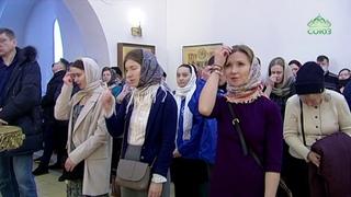 В Москве в храме иконы Божией Матери «Неопалимая Купина» состоялось богослужение с участием молодежи