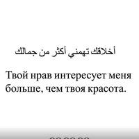 ХадиджаИбрагимова