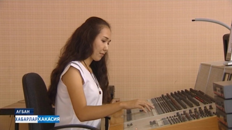 Звукорежиссер хакасского телевидения Татьяна Тюмерекова стала дипломантом онлайн конкурса Айтыс