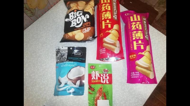 Пробуем прикольные чипсы Китайские BigBon из креветки и коксовые