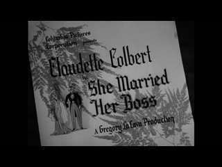 She Married Her Boss 1935 Claudette Colbert Comedy in english eng