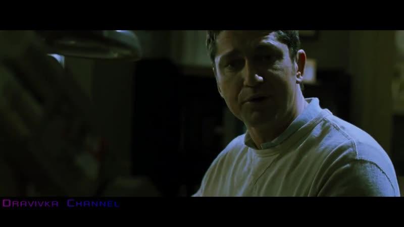 Убийство Жены и Дочери на глазах Мужа отрывок из фильма Законопослушный Гражда