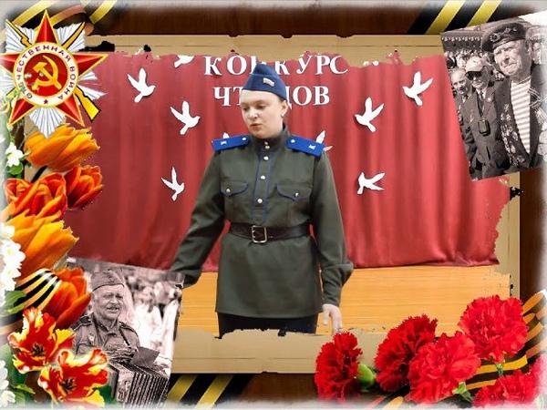 Гуминская Анастасия Средняя школа № 19
