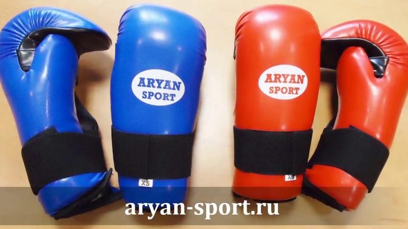 Перчатки таеквондо Aryan Sport ITF GTF с открытой ладонью