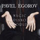 Pavel Egorov - Toccata in C Major, Op. 7 (Live)