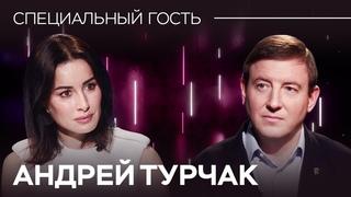 Андрей Турчак: Хабаровск, «Умное голосование» и хамство чиновников // Специальный гость