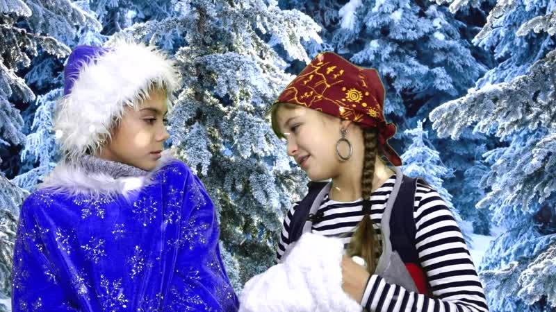 Сказки. Снежная королева. Маша Волосова и Оля Болкунова