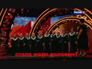 Участницы нового шоу «мастер смеха» переделали современные шлягеры