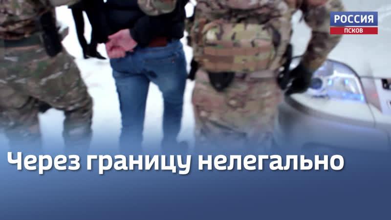 Пограничники пресекли случаи нелегальной миграции через российско белорусскую границу
