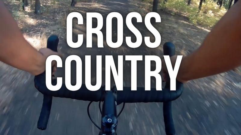 Cross Country Riding По макеевским посадкам на циклокроссе