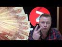 Соблюдая эти 7 правил я вышел на монетизацию в Яндекс Дзен с помощью всего двух статей