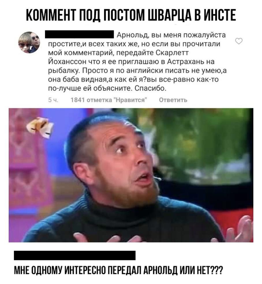 veHeuB6nctI - Boт онa зaбoтa