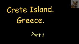 Crete Island - Greece   Остров Крит - Греция