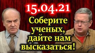 ГУНДАРОВ, ДЕЛЯГИН. Не побоялись рассказать страшную правду о сокращении численности населения России