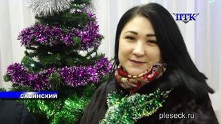 ПТК Савинский от 29 декабря