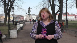 """Обращение президента МБОО """"Хантер-синдром"""" Снежаны Митиной"""