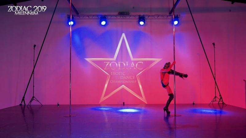 ZODIAC 2019, EXOTIC MEN CATEGORY, Niv Gradus