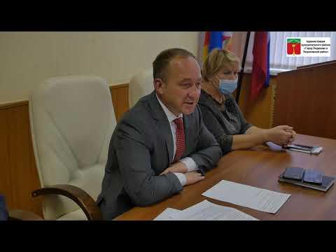 Стратегия и основные направления развития г. Людиново и Людиновского района
