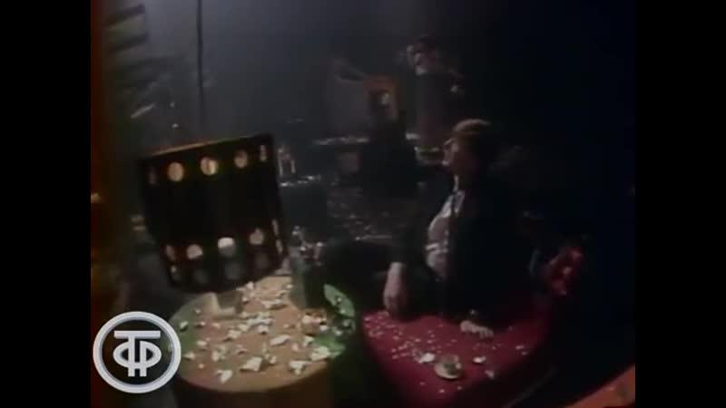 Двенадцать дней Старый Новый год Поет Александр Абдулов 1985