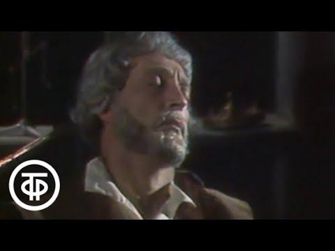 Иоганн Вольфганг Гете. Сцены из трагедии Фауст. Серия 1. Сделка (1984)