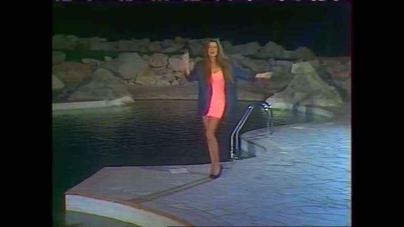 CORYNNE CHARBY Boule De Flipper 1986 смотреть онлайн без регистрации