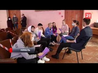 В Печенгском политехе прошел первый очный тренинг проекта «Бизнес-старт»
