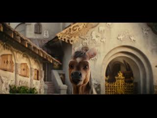 Конек-горбунок (2021) новый мультфильм, россия